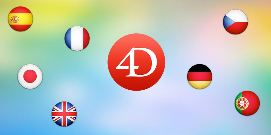 4D language